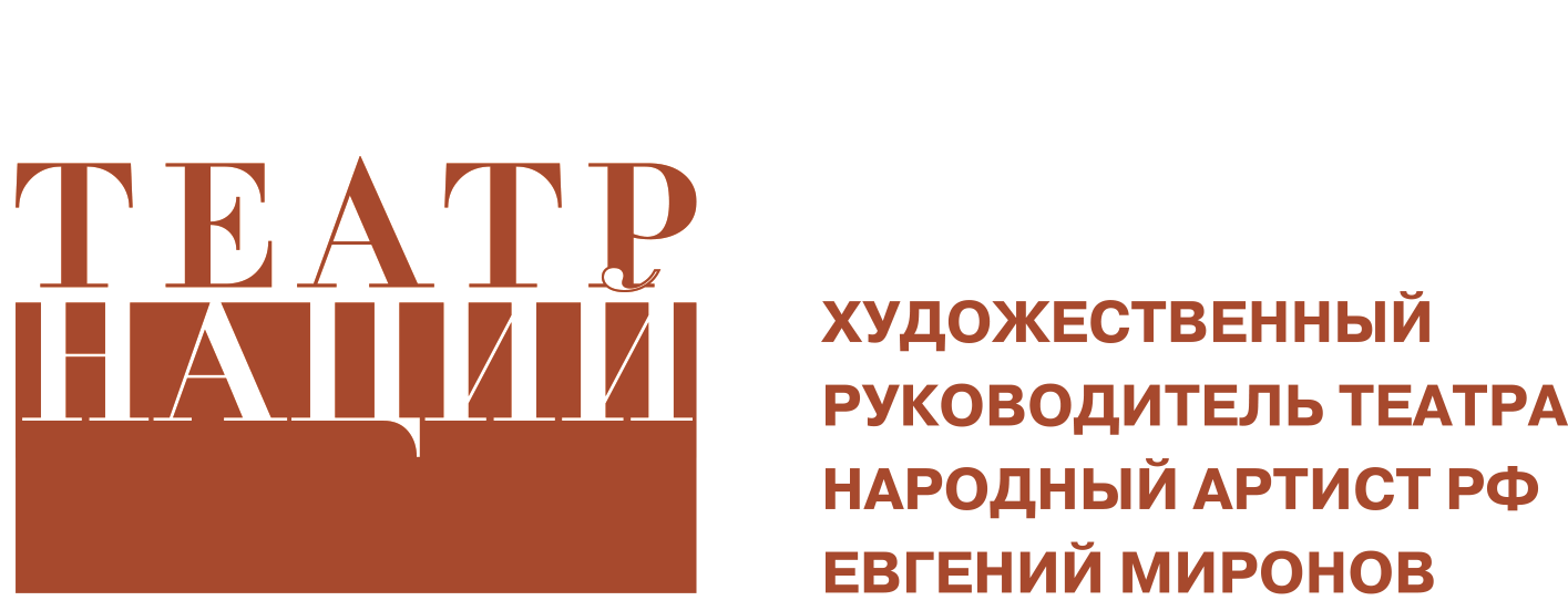 Theatre_of_nations_logo