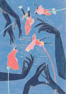 On a blue background, several figures in pink costume balance in various acrobatic poses atop sway poles. Large black signing hands, larger than the acrobatic figures come from the edges of the page. Around the figures and hands, some text in rainbow colours which reads. My eyes and hands in silent art. Deafness never stops me to flourish what I dream for. My black hands in sign language makes me fully proud.