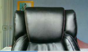 image of a black leather chair